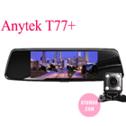 Camera Anytek T77+
